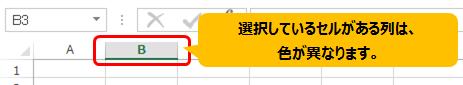 retsu-NO2