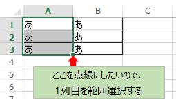 hyo-sakusei6