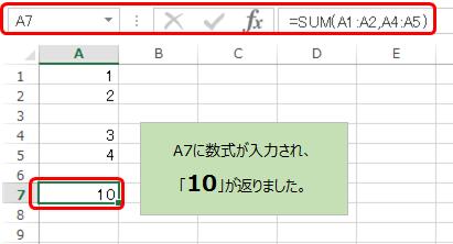 kansu-sum10