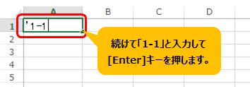 書式で文字列を設定する05